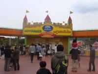 20103_003